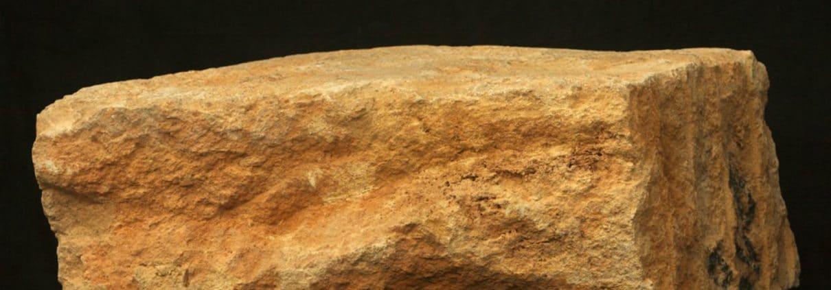 StoneBlock-1024×753