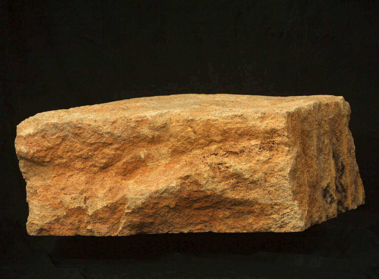StoneBlock-1024x753